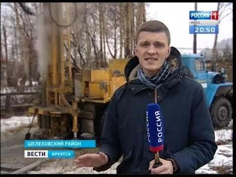 Выпуск «Вести-Иркутск» 15.03.2019 (20:44)