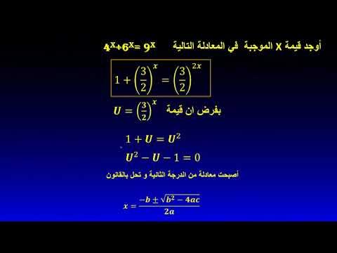 وجد قيمة X للمعادلة، Find the value of X for the equation   adelyousef   كورسات تأسيسية منوع    طالب اون لاين