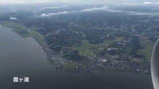 成田国際空港naritainternationalairport着陸時の飛行ルートと映像解説付き