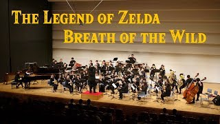 【Wind Orchestra】The Legend of Zelda ; Breath of the Wild