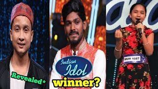 Indian idol Season 12 Winner revealed | who will be winner ? | indian idol 2020 winner | **leaked**