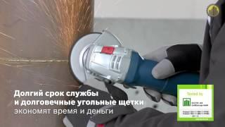 Bosch GWS 11-125 (0601792000) - відео 3