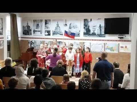 Песня счастье россии текст