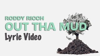 Roddy Ricch   Out Tha Mud (Lyrics) 🌳💸
