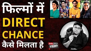 How to get direct chance in films | How youtuber can become bollywood actor | Joinfilms