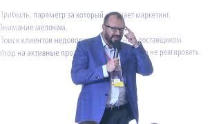 Евгений Колотилов Эффективный маркетинг в b2b.  Прибыльные решения. Продажи b2b