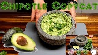 Chipotle Guacamole Recipe (Copycat)