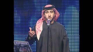 تحميل اغاني فاضل المزروعي- الذكريات MP3