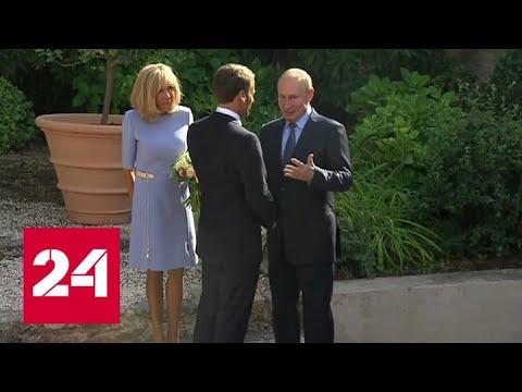 Встреча Путина и Макрона: как будут выстраиваться отношения России и ЕС - Россия 24