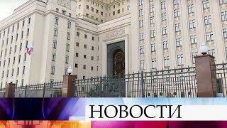 Минобороны России готово к реализации договоренностей Владимира Путина и Дональда Трампа.
