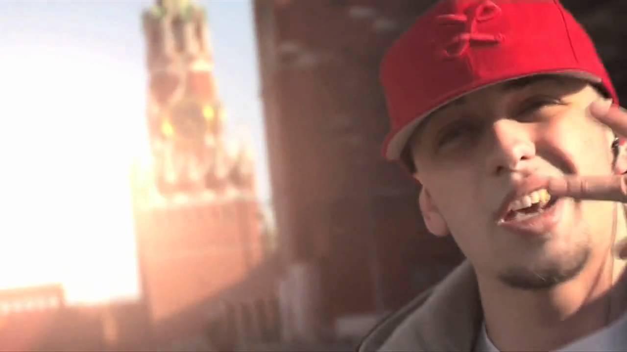 Русский хип хоп