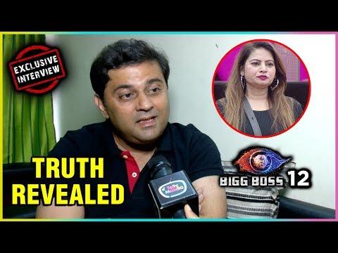 Megha Dhade's Husband REVEALS Her Truth