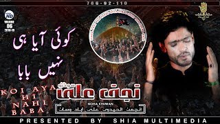 hd nohay - मुफ्त ऑनलाइन वीडियो