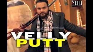 Velly Putt   Kulbir Jhinjer   Songs | 2016