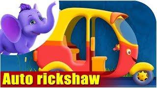 Auto rickshaw - Vehicle Rhyme