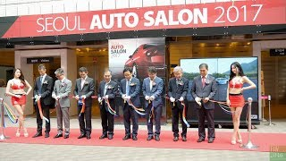 Seoul Auto Salon 2017 - Opening Ceremony