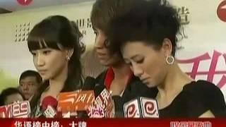 言承旭 Jerry Yan 2011/11/13 娛樂星天地 + 廣視網