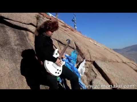 Canon rock 2015 final - Orgilsy