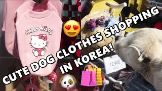 CUTE DOG CLOTHES SHOPPING IN KOREA! SO MANY CUTE CLOTHES! | HAPPY DOGGY HAPPY