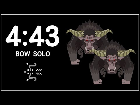 弓箭 雙金獅  4分43秒討伐 !!