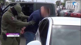 Дело бывшего сотрудника полиции, обвиняемого в даче взятки, направляется в суд