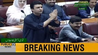 Murad Saeed Aggressive Speech in National Assembly today