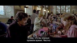 ВСЕ ВЫРЕЗАННЫЕ СЦЕНЫ • Гарри Поттер и узник Азкабана (2004)