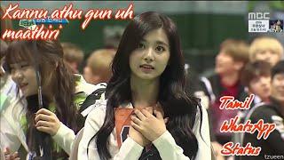 Korean girl Tzuyu Archer Cute expressions| Tamil WhatsApp status |Kannu athu gun uh Mathiri song....
