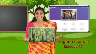 Standard 4 | English | Class – 10