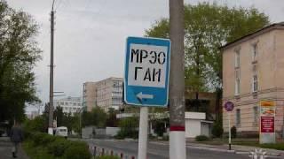 Рыбница- Приднестровье ( ПМР )