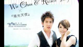 Sunshine Angel OST - Can't Tell Me - Nylon Chen