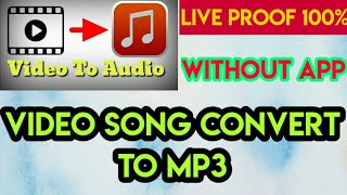 How To  Song Convert To  Mp3 L Without Any App L Infitech Technolgy