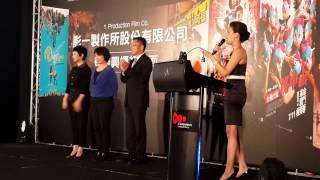 艾迪昇傳播 李培禎Crystal 影一製作所股份有限公司 登錄 興櫃說明會