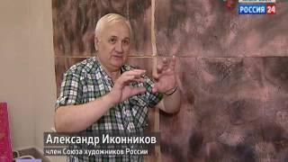 """Вести-Хабаровск: """"Подготовка к выставке """"Мелодии Дальнего Востока"""""""