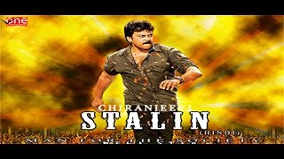 Stalin  Hindi Dubbed Movies 2016  Hindi Movie  Chiranjeevi Movies  Hindi Movies 2016