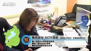 2019年5月11日放送分 滋賀経済NOW