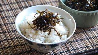 Kombu Tsukudani Recipe Japanese Cooking 101