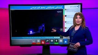 إسرائيلي يصور لحظة دفن الرئيس الراحل محمد مرسي بمقابر الوفاء والأمل