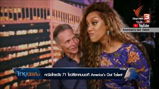 หญิงไทยวัย 71 โชว์ลีลาศบนเวที America's Got Talent