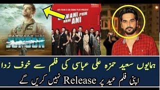 Jawani Phir Nahi Ani 2 Vs Parwaz Hai Junoon ||Humayun