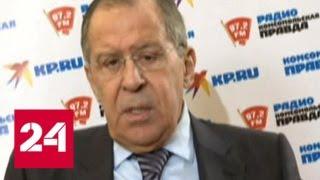 Сергей Лавров: мы не воюем с украинским режимом, который имеет все черты неонацистского - Россия 24