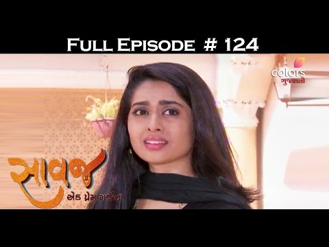 Savaaj - 27th April 2017 - સાવજ - Full Episode