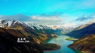 Video : China : Tibet (XīZàng), China 西藏 (Scenic China Special, 2018 - 3)