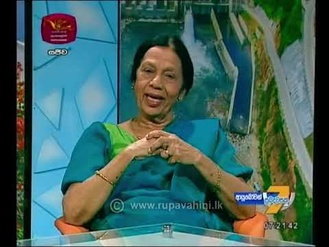 Ayubowan Suba Dawasak 2019-03-04   Rupavahini