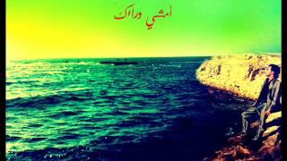 تحميل و استماع قهوة - الشاعر رامي أبو صلاح MP3