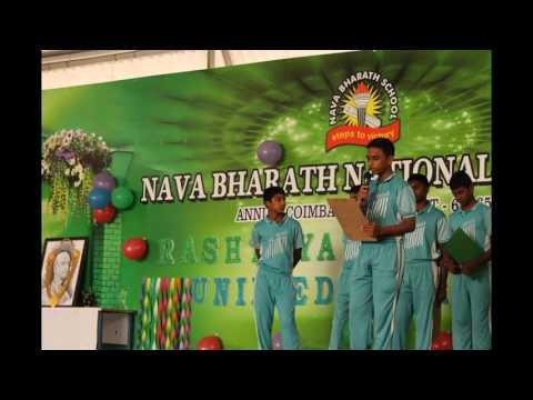 RASHTRYA EKTA SAPTAH UNIFIED BHARATH