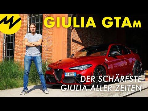 100.000€ mehr für 30 PS?   Giulia GTAm: Der schärfste Alfa aller Zeiten   Motorvision Deutschland