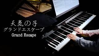 Weathering with You - Grand Escape  天气之子 グランドエスケープ ( 大逃亡)【Bi.Bi Piano】