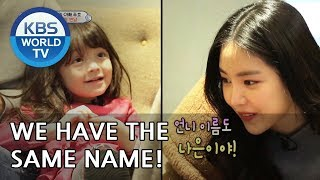 "Naeun ""We have the same name"" [The Return of Superman/2019.01.13]"