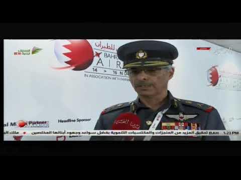 مقابلة مع قائد سلاح الجو بمعرض البحرين الدولي للطيران